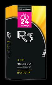 X-THIN 24 דקים במיוחד למקסימום תחושה